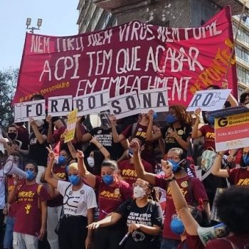 Venezuela- LUCHAS: Llama a acompañar mañana la Jornada de solidaridad #19J contra el  gobierno de Bolsonaro. ¡Todos 10 am al frente de Embajada de Brasil en Caracas!